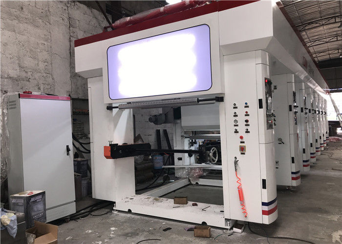 Computerized Color Register Rotogravure Cylinder Printing Machine 380V 50Hz Power Supply